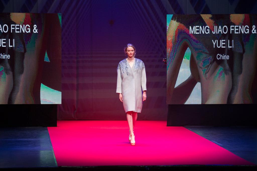 Création Meng Jiao Feng & Yue Li.